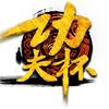 2016 Kung Fu Cup Season 1