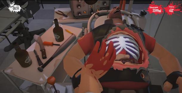 В DLС можно провести операцию на Пулемётчике из Team Fortress 2. А играть вам придётся за Медика