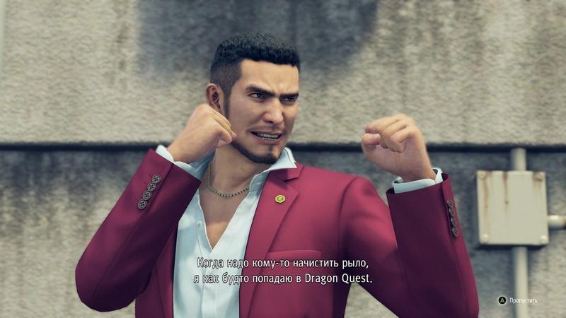 Yakuza: Like a Dragon c русскоязычной локализацией