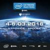Intel Extreme Masters Katowice 2016 CS:GO