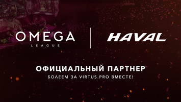 Haval becomes the official partner of Omega League