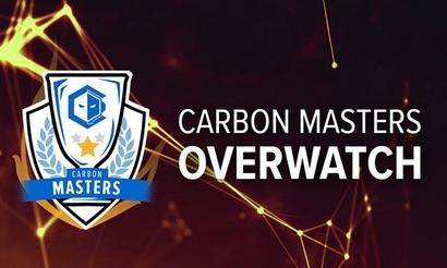 Cloud 9 и Team Liquid сыграют на Carbon Masters November