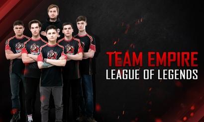 Team Empire подписала состав по League of Legends