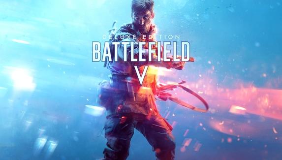 СМИ: в мае пользователям PS Plus подарят Battlefield V
