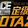 Dota 2 ACE — Provisional