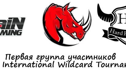 S5WC: Участники International Wildcard Tournament - Первая группа