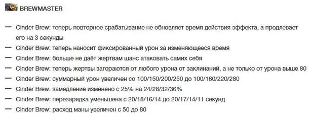 Изменения в 7.23