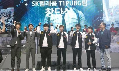 SK Telecom T1 открыла подразделение по PUBG