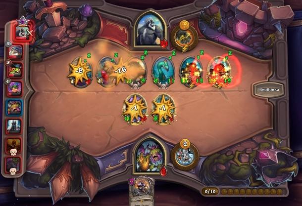 Противник явно знал, как нужно играть в «Поля сражений». Изображение: Blizzard