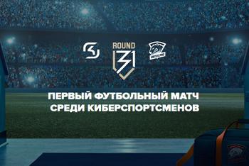 Solo и Paranoia помогут полякам в футбольном матче против SK