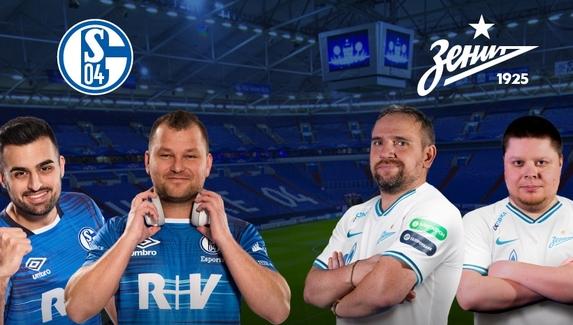 «Зенит» и «Шальке 04» проведут товарищеский матч в eFootball PES 2020