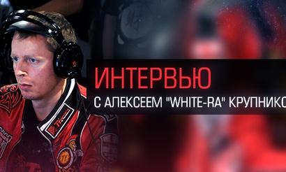 White-Ra: «Политика должна оставаться в стороне»