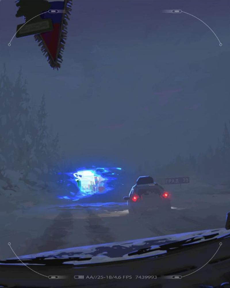 Портал в Сибири