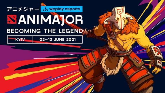 Расписание и результаты WePlay AniMajor 2021