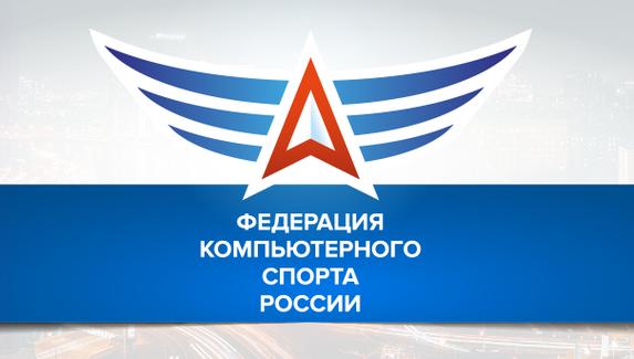 ФКС России и Почта Банк разыграют 12 путевок на игровые выставки