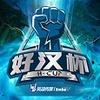 H-Cup Season 6