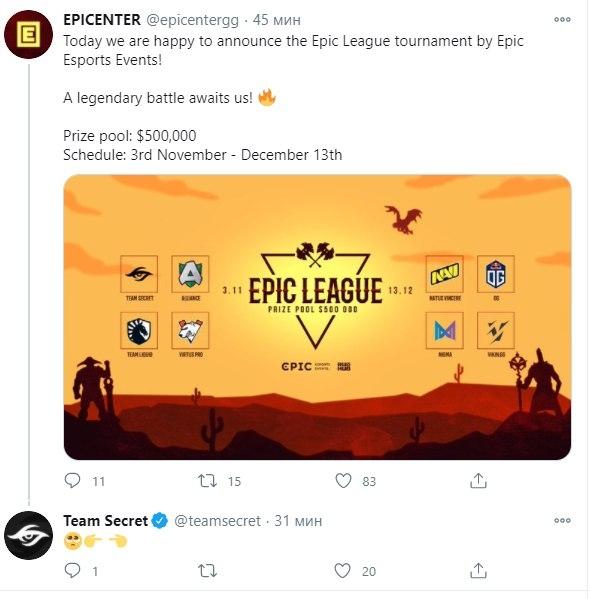 Ответ Team Secret на анонс второго сезона EPIC League