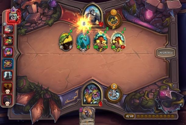 Противнику хватило бы урона по герою, даже если бы на столе у него осталось одно существо. Изображение: Blizzard