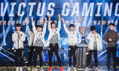Invictus Gaming выиграла 2018 World Championship