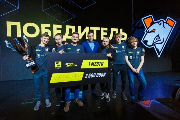 Первый сезон Parimatch League по Dota 2. Источник: vk.com/virtuspro