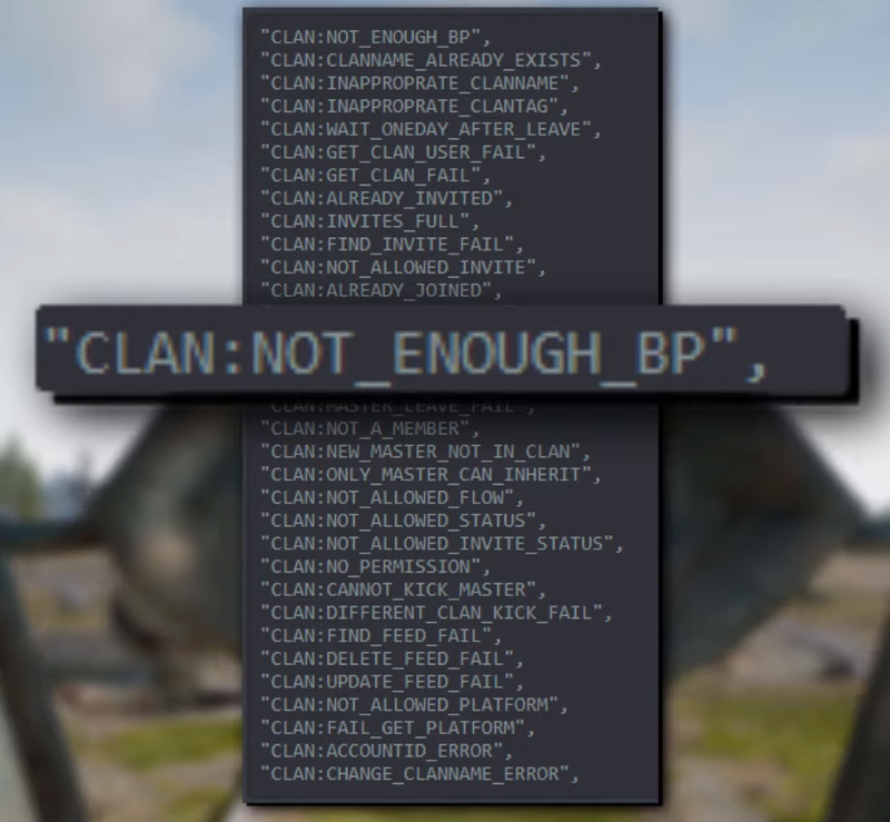 Строчка кода «Недостаточно BP» | Источник: канал PlayerIGN на YouTube