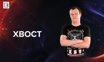 XBOCT: «Если бы мне дали организовать шоу-матч, это был бы супертоп»