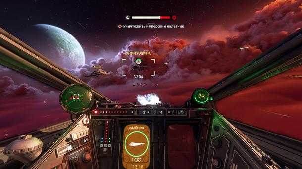 В левой части экрана можно заметить «Звездный разрушитель» — главный корабль Империи. Целью выбран налетчик, который может хорошенько потрепать союзные суда