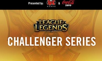 Coke Zero: Близится финал Challenger Series #1