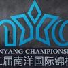 Nanyang Dota 2 Championships — Cruise Cup #1