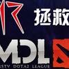 MarsTV Dota 2 League 2016 Autumn