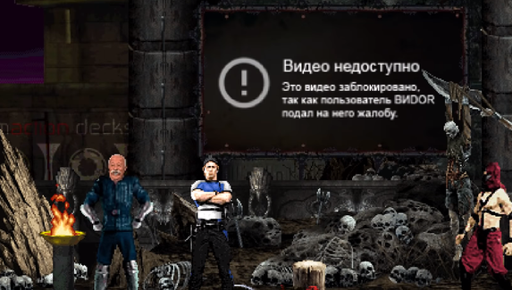 Телекомпания ВИD заблокировала ролик про Якубовича в Mortal Kombat. Авторы ответили новым видео!