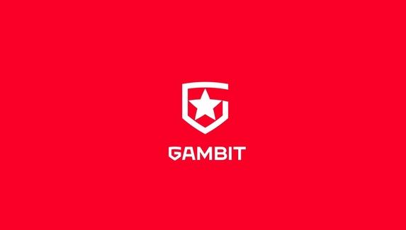 Gambit представила новый логотип