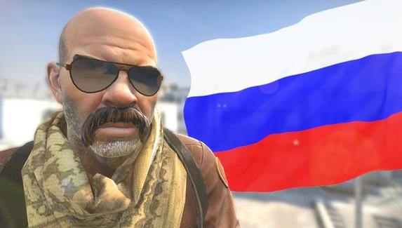 Россия заняла первое место в мире по количеству игроков в CS:GO
