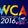 World Cyber Arena 2016 Dota 2 Season 2. Main Qualifier
