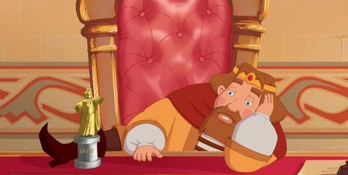 «Князь»