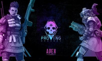 Team Liquid представила команду по Apex Legends