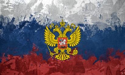 NationWars: Триумф сборной России